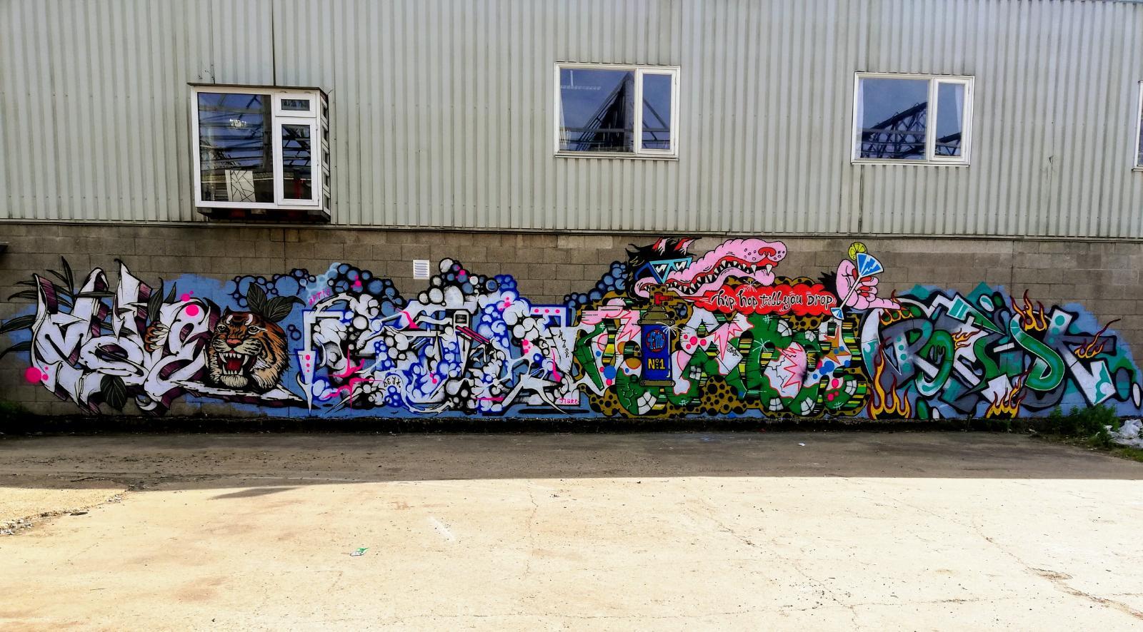 Street Art - Buitenterrein